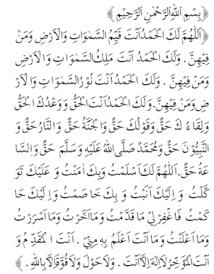 doa setelah sholat tahajud