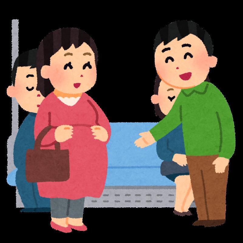 妊婦の電車優先席あるある!マタニティ ...