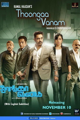 Khake The Real Police (Thoongavanam) 2018 South Hindi Dubbed Movie Download