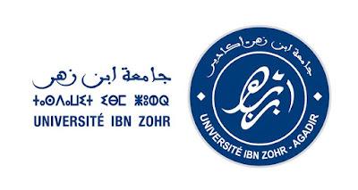 جامعة ابن زهر - الرئاسة: مباريات توظيف أساتذة التعليم العالي مساعدين - 106 منصب. الترشيح من 18 دجنبر 2017 إلى غاية 2 يناير 2018