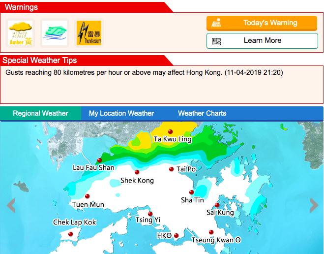 Observatory Keluarkan Peringatan Hujan Kuning dan Badai Petir di Hong Kong , Banjir di Wilayah New Territories