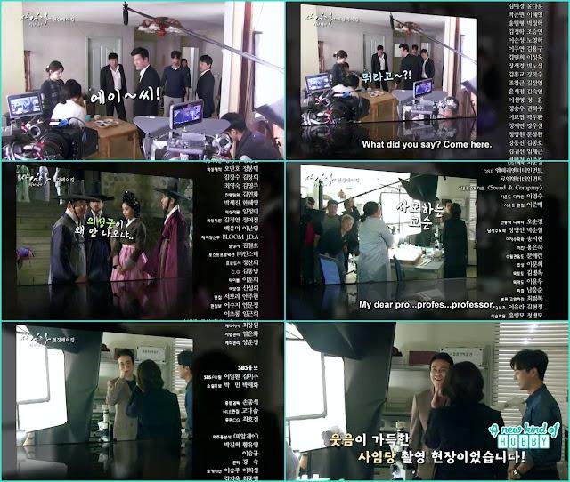 Saimdang, Light's Diary (The Making & BTS) korean drama