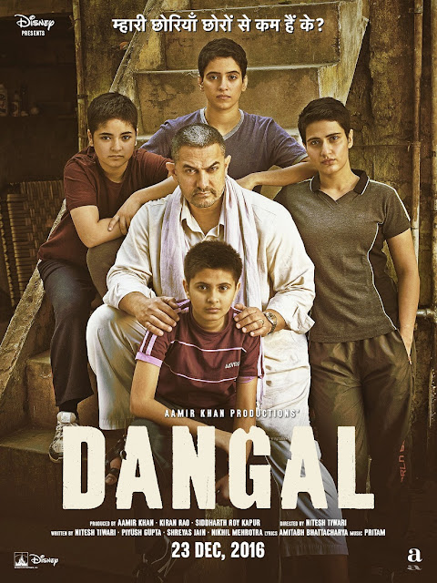 Dangal, Movie Poster, Aamir Khan, Mahavir Phogat, Geeta Phogat