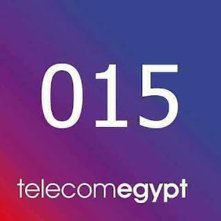 ألوان المصرية للاتصالات الجديدة