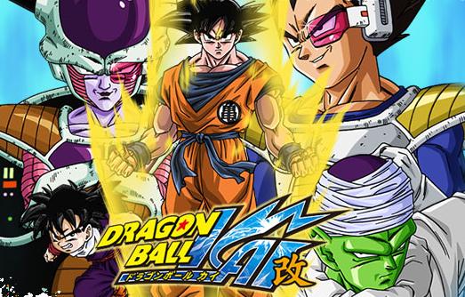 Dragonball Z Kai Stream