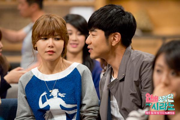 Run devil sooyoung dating 10