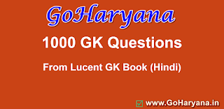 LUCENT COLLECTION OF 1000 IMPORTANT GK QUESTIONS(Hindi)