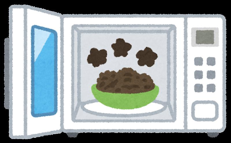 レンジで焦げた食べ物のイラスト かわいいフリー素材集 いらすとや