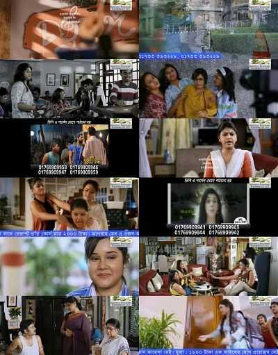 Chaturango Bangla Movie Download