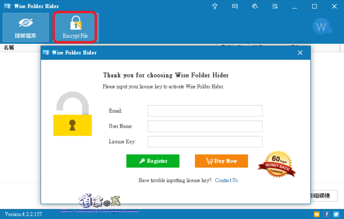 Wise Folder Hider 隱藏敏感資料夾/檔案