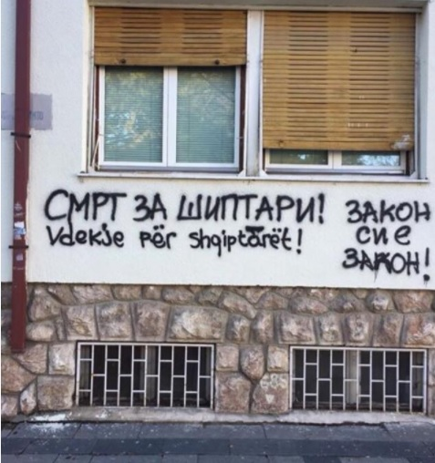 Racist slogans written in Bitola