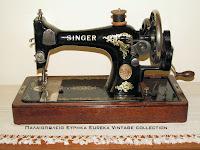 http://www.eurekavintage.blogspot.gr/2013/04/singer-1928.html
