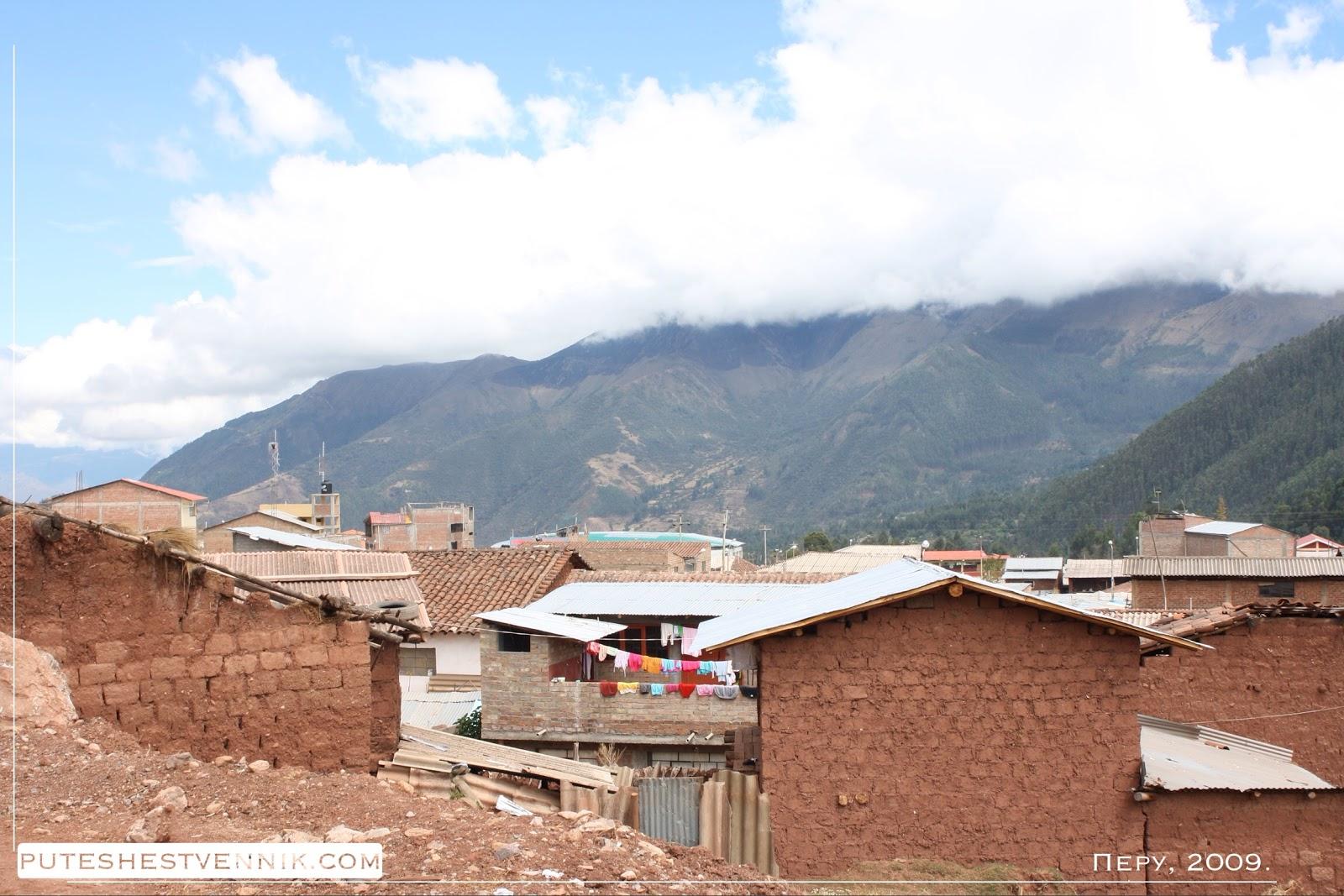 Глинобитные дома в Перу