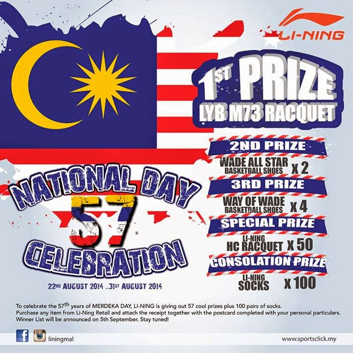 2014 | BLOG PERADUAN TERKINI DAN SENSASI DI MALAYSIA