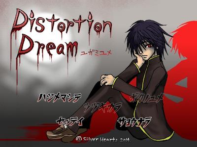 DistortionDreamユガミユメ - タイトル画面