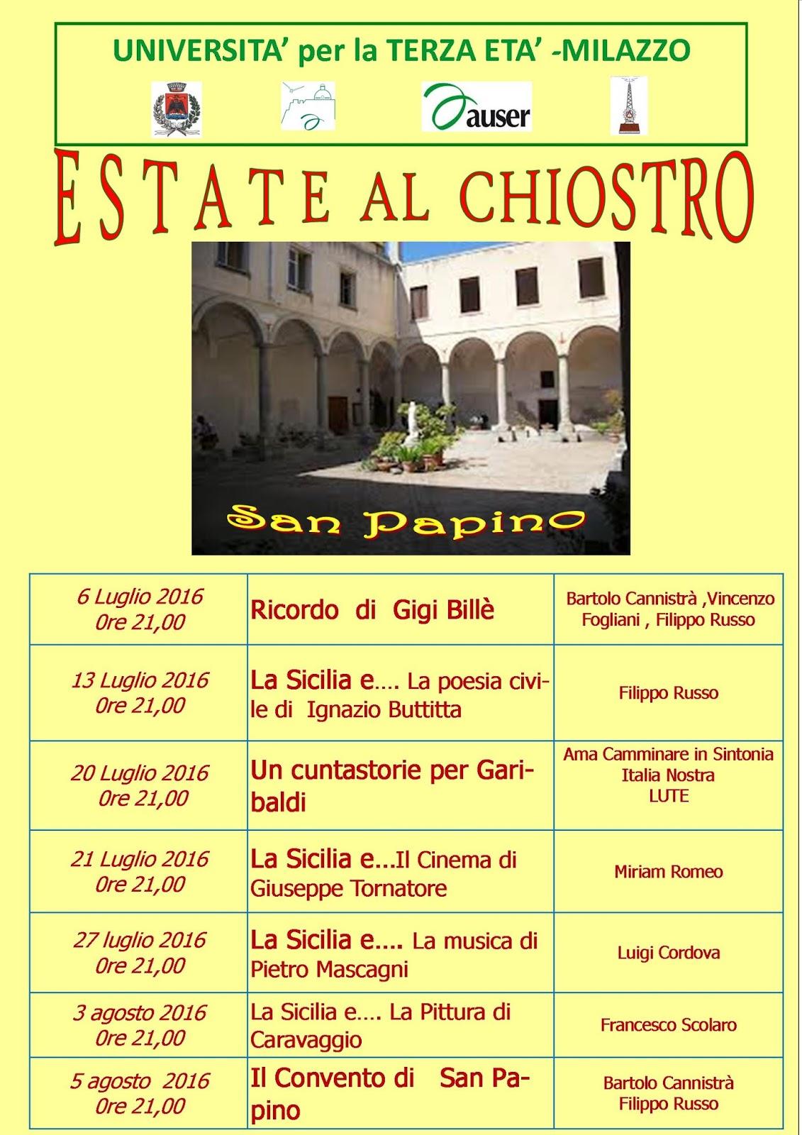 Serate della lute al chiostro di san papino vivimilazzo for Papino arredi catania