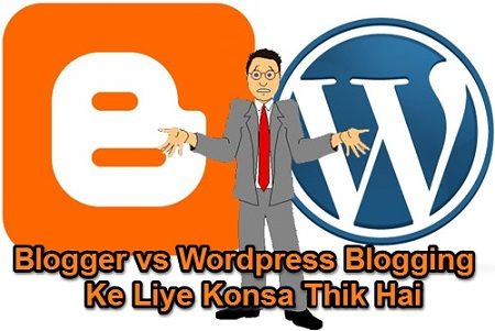 blogger-vs-wordpress-konsa-accha-hai