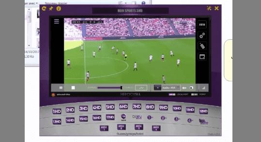 تحميل برنامج هين سبورت اخر اصدار وتفعيلة, برنامج الهين Hein احسن برنامج لمشاهد جميع قنوات Bein Sports
