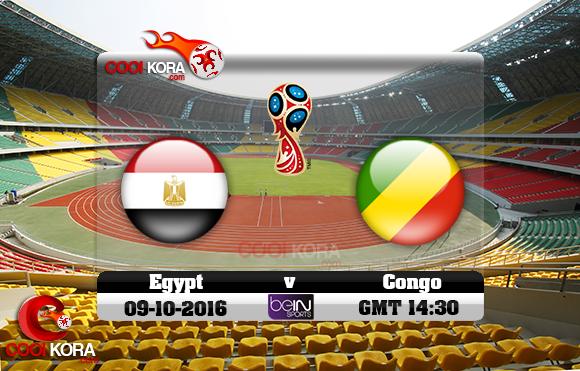 مشاهدة مباراة مصر والكونغو اليوم 9-10-2016 تصفيات كأس العالم