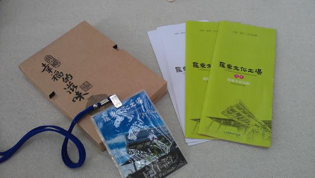 2013羅東文化工場-創意文化市集