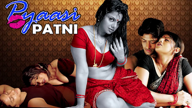 Pyasi-Patni-2015-Hindi-Movie-Watch-Online