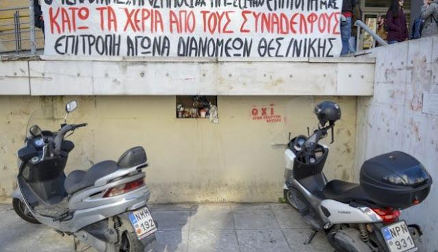 """Ιδιοκτήτης πατσατζίδικου ζητά αποζημίωση 800.000 ευρώ από 4 """"ντελιβεράδες"""""""