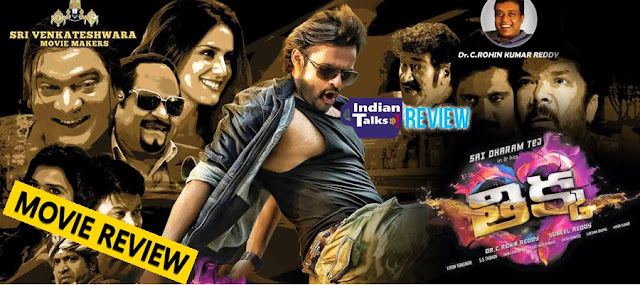 Thikka Review Rating