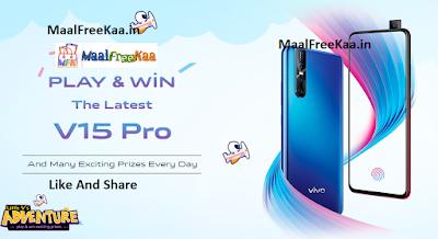 Vivo V15 Pro Free Smartphone