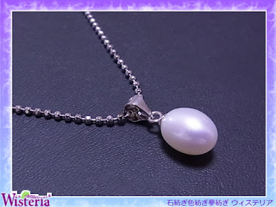 http://www.stone-wisteria.com/c-item-detail?ic=pt-157