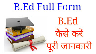B.ed full form