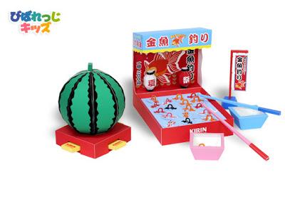 Paper Crafters Juegos Tradicionales De Festivales Japoneses Papercrafts