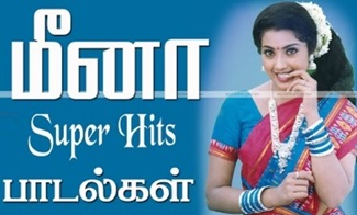 Meena Super Hit Songs | Music Box