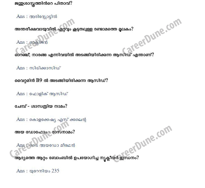 PSC Malayalam General Science Question Bank | Careerdune