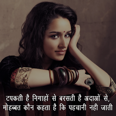 true love status in hindi fb status shayari