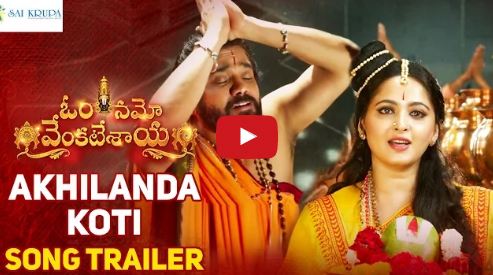 Om Namo Venkatesaya Theatrical Trailer and promo songs
