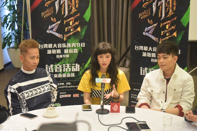 """[Entertainment] Jungle Voice Season 2 """"声林之王 2"""" Malaysia Audition Top 10 Selection"""