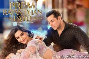 Prem Ratan Dhan Payo - Salman Khan & Sonam Kapoor