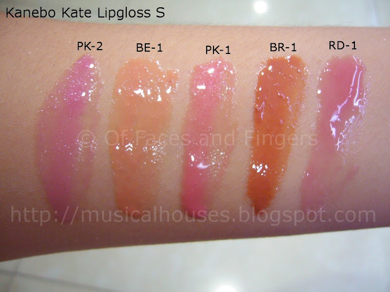Kanebo Kate Lipgloss S swatches