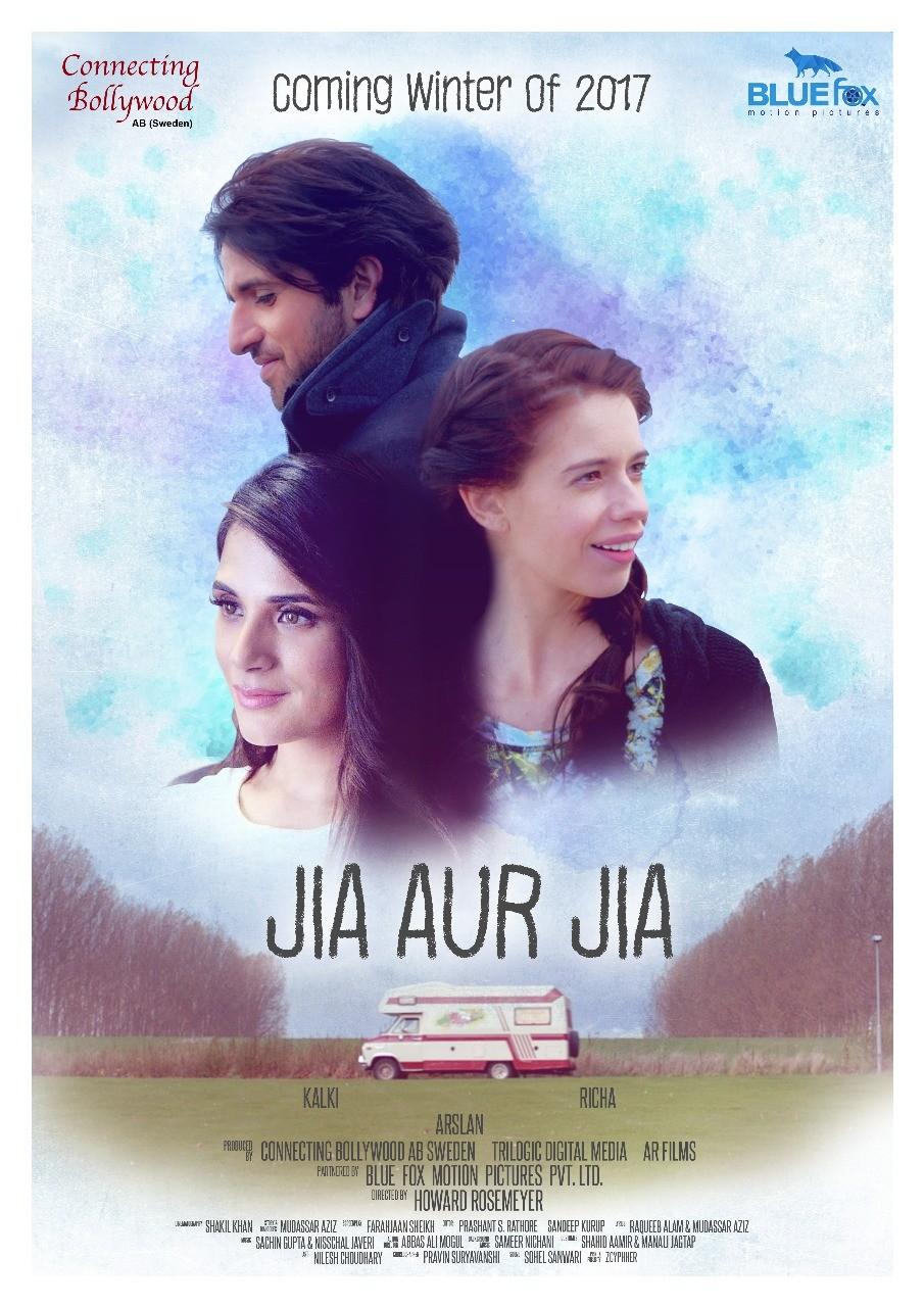 Richa Chadha, Kalki Koechlin's Jia Aur Jia First Look Poster