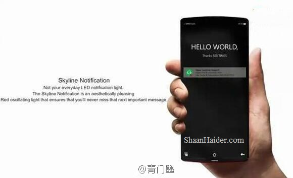 Oppo Find 9 - Leaked Images, Hardware Specs and Features