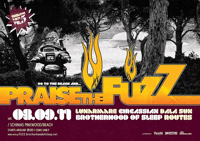 03 September: Praise The Fuzz Vol. 5