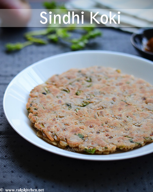 Sindhi koki recipe