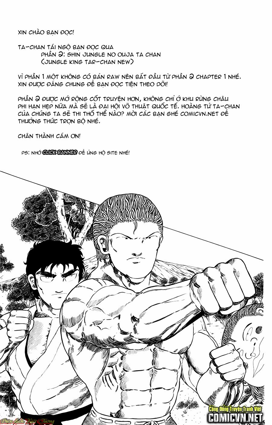 Chúa rừng Ta-chan chapter 113 (new - phần 2 chapter 1) trang 3