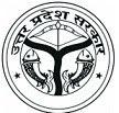 UP Rojgar Mela Online Registration Application Form 2017 Results