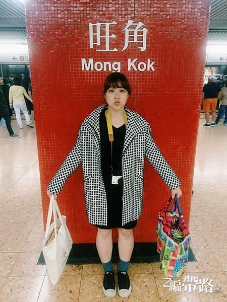 旅遊/香港地鐵超好拍!跟站名拍照一字排開不僅可愛放IG更是完全吸引眼球