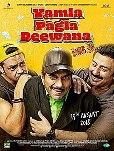 Sunny, Preity, Ameesha, Arshad, Evelyn, Mithun, Prakash Raj and Shreyas upcoming 2018 Bollywood film Yamla Pagla Deewana Phir Se Wiki, Poster, Release date, Songs list wikipedia