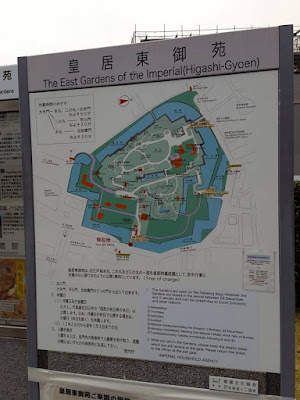 10D9N Spring Japan Trip: Welcome to the East Gardens of Imperial Palace, Tokyo