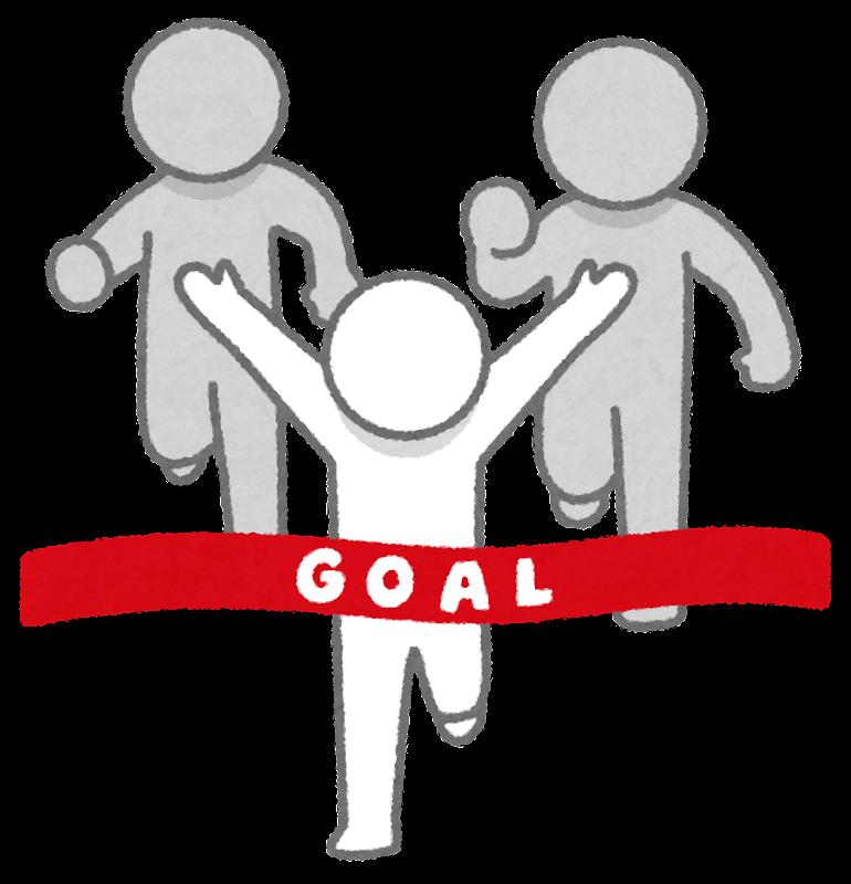 https://3.bp.blogspot.com/-YsoTOOhCkSg/VxC3coaglBI/AAAAAAAA57A/VhhhVTbUjiUaCmhsf-nYRvZMw4FNCtjHgCLcB/s800/figure_goal_race.png