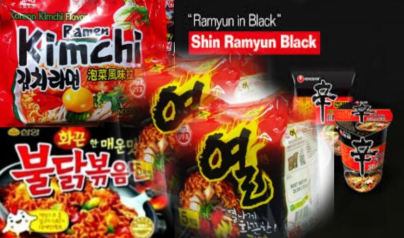 empat produk mee segera yang di import dari Korea merupakan positif mengandungi babi.