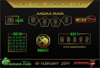 Prediksi Togel HONGKONG LUCKY7 TAMAN TOTO 10 FEBRUARI 2019